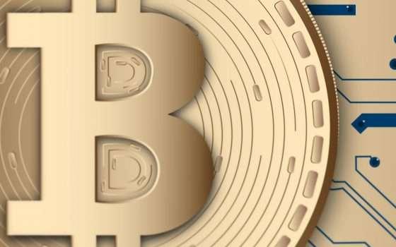 La Blockchain entra in banca dalla porta principale