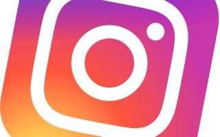 Anche le password di Instagram salvate in chiaro