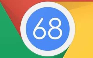Chrome 68 apre l'era dell'https: http non è sicuro