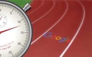 Google, è il giorno della velocità