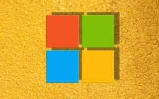 Microsoft, trimestre d'oro: conferme per Surface