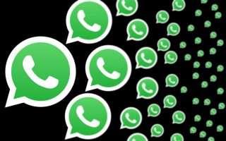 WhatsApp: se è meno virale, è più sicuro