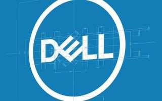 IFA 2018: Dell annuncia il Chromebook