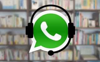 WhatsApp Business API, anche a pagamento