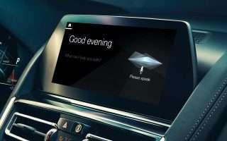 BMW, ecco l'assistente personale intelligente