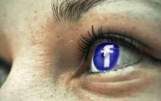 Rosetta è l'IA che legge le immagini su Facebook