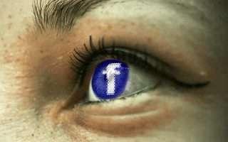 Facebook: l'advertising cerca il tuo profilo ombra