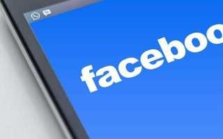 Facebook, la gente non capisce il News Feed