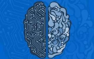 Strategia Nazionale per l'IA: la call del MISE