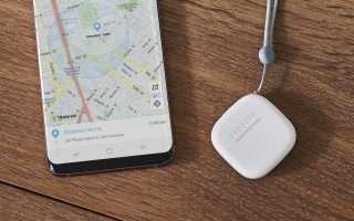 SmartThings: Samsung presenta un Tracker LTE