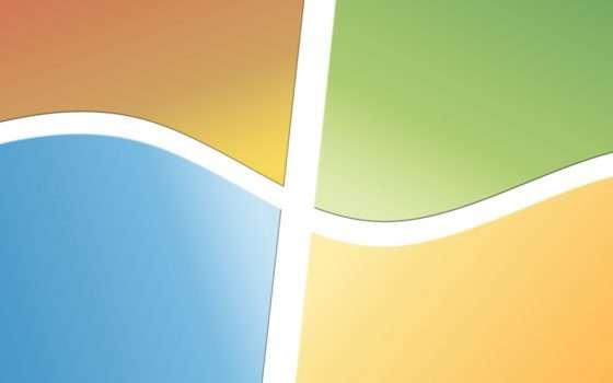 Microsoft: Windows 7 sopravviverà fino al 2023