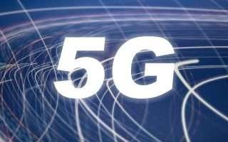 5G, il futuro del mobile