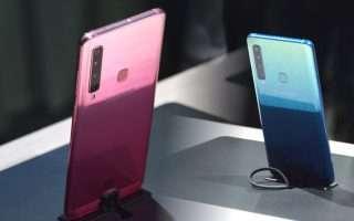 Samsung Galaxy A9, il primo con 4 fotocamere