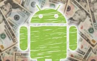 Android, effetto antitrust: ecco quanto costerà