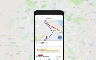 Google Maps: mappe e musica per i pendolari