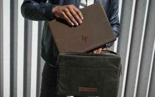 HP Spectre Folio, il convertibile in pelle
