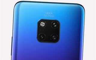 La serie Huawei Mate 20 con Matrix Camera System