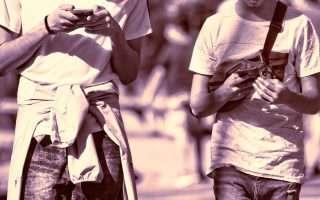 Nativi digitali: analfabetismo che non ti aspetti