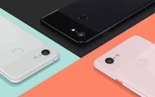 Evento Google: Pixel 3 e Pixel 3 XL