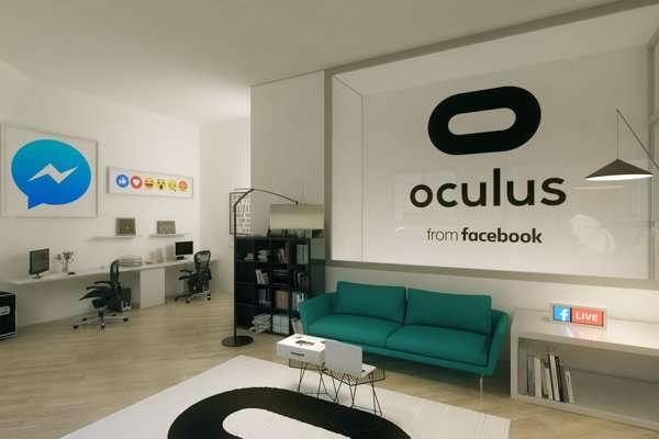 Binario F: sala Oculus