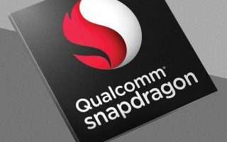 Qualcomm Snapdragon 675: gaming, imaging e IA