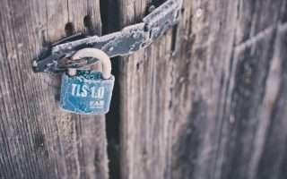 Addio TLS 1.0: entro il 2020 si passa a TLS 1.2