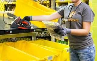 Amazon: esposti nomi e indirizzi email degli utenti
