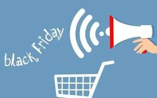 Black Friday: conviene davvero?