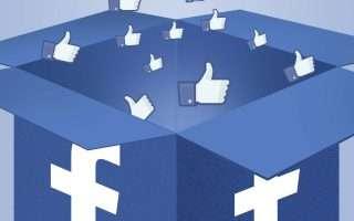 Il mea culpa di Zuckerberg, il mantra di Facebook