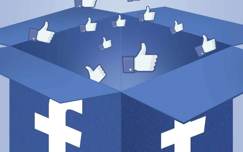 Le password di Facebook salvate in chiaro