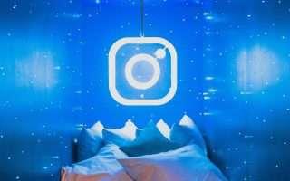 Instagram si rifà il profilo: restyling in arrivo