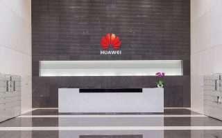Huawei-Android: perché la decisione di Google?
