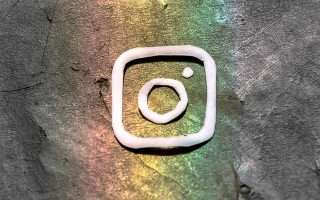 Le Storie di Instagram per gli amici più stretti