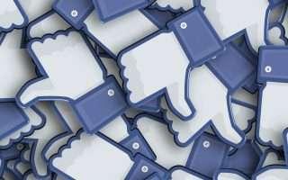 In vendita i messaggi privati degli utenti Facebook