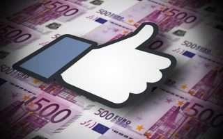 Facebook, pace fiscale da 100 milioni di euro