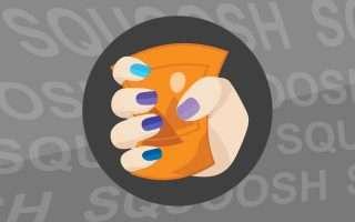 Squoosh, Web app Google che comprime le immagini