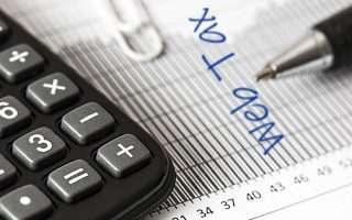 Web Tax: se l'UE è divisa, l'Italia tira dritto