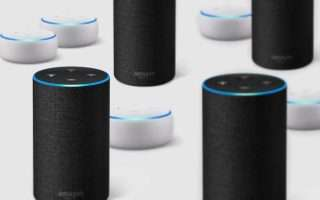 Amazon Echo e Echo Dot: l'offerta è last-minute