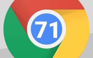 Chrome 71 in download: le novità del browser