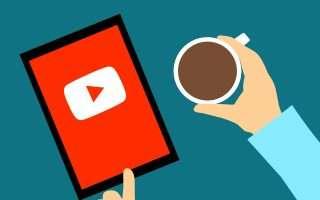 YouTube Rewind 2018: i video più visti in Italia