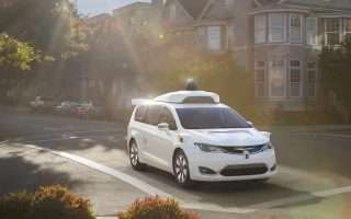 Waymo, le self-driving car