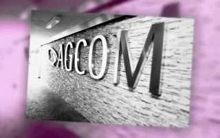 AGCOM e Garante Privacy diventino una cosa sola