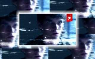 Black Mirror Bandersnatch: la recensione