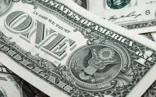 Altro leak: online i documenti di prestiti e mutui