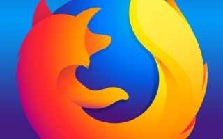 Da Mozilla stop al programma Test Pilot di Firefox