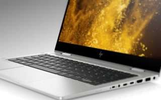 HP: laptop, ibridi, Chromebook e AiO al CES 2019