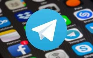 Telegram si aggiorna: le novità della versione 5.2