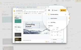 Restyling: G Suite abbraccia il Material Design
