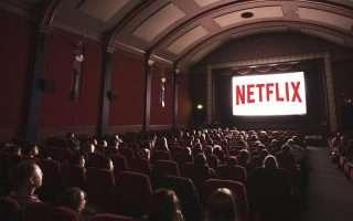 Streaming e cinema più vicini: Netflix nella MPAA