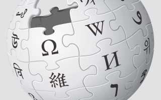 L'impegno di Google a supporto di Wikipedia